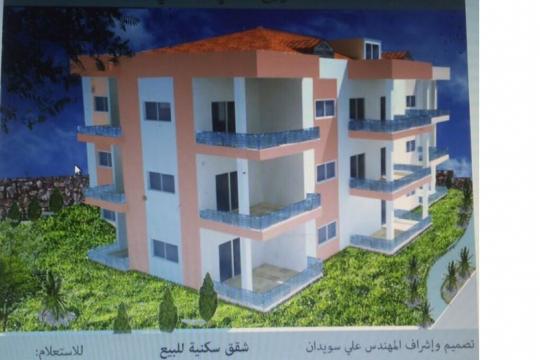 dreams-land-(شقق سكنية للبيع على طريق عام مجمع التحرير (السلطانية